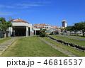 平和祈念公園 沖縄県平和祈念資料館 平和祈念資料館の写真 46816537
