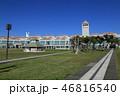平和祈念公園 沖縄県平和祈念資料館 平和祈念資料館の写真 46816540