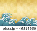 大波 波 海のイラスト 46816969
