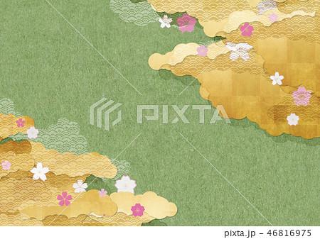 和モダンな背景素材 和紙の風合い 桜 抹茶色 46816975