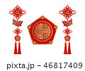 中国の縁起物。中国結び。鯉のチャーム。春節のイメージ。旧正月のイメージ素材。旧暦の縁起物。 46817409