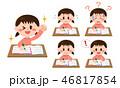 勉強 生徒 ベクターのイラスト 46817854