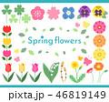 春の草花 イラスト 46819149