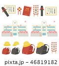卒業・入学セット 46819182