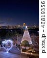 日本 海 ビルの写真 46819356