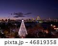 海 都市 ビルの写真 46819358