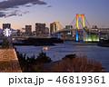 海 都市 夜の写真 46819361