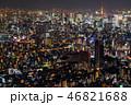 夜景 東京都 都市風景の写真 46821688