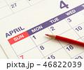 4月1日 年度初め 新年度 エープリルフール 4月1日現在 カレンダー 早生まれ 46822039