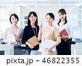 ビジネスウーマン ビジネス 女性の写真 46822355