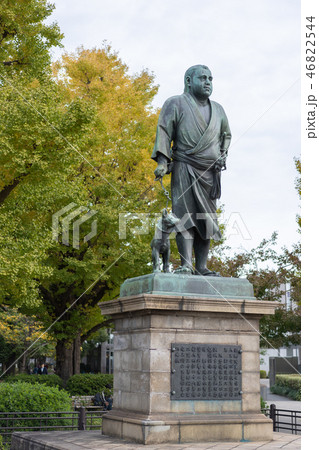 Statue of Saigo Takamoriand at Ueno Park in Toky 46822544