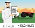 農業 アラビア人 監督のイラスト 46824083