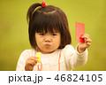 女の子 女児 ホイッスルの写真 46824105