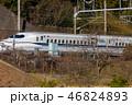 新幹線 東海道新幹線 N700系の写真 46824893