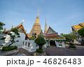 アジア ボート タクシーの写真 46826483