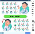 男性 医者 アイコンのイラスト 46830110