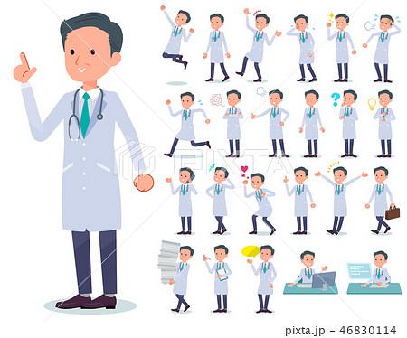 flat type Doctor old man_emotion 46830114