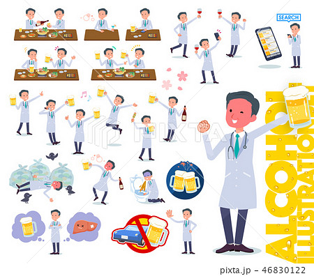 flat type Doctor old man_alcohol 46830122