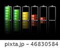 アイコン イコン バッテリーのイラスト 46830584