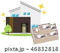 住宅 家 一軒家のイラスト 46832818