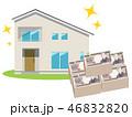 住宅 家 一軒家のイラスト 46832820