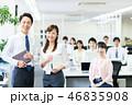 オフィス ビジネスウーマン ビジネスの写真 46835908