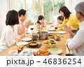 家族 ホームパーティー 三世代の写真 46836254