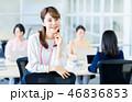 キャリアウーマン ビジネスウーマン 女性の写真 46836853