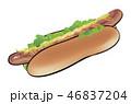 パン 惣菜パン 食べ物のイラスト 46837204