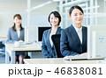 オフィス ビジネスウーマン ビジネスの写真 46838081