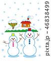 雪だるま 冬 かわいいのイラスト 46838499