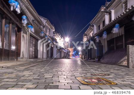 柳井市白壁の街夜景【山口県】 46839476