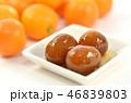 金柑の甘露煮・金柑・キンカン 46839803