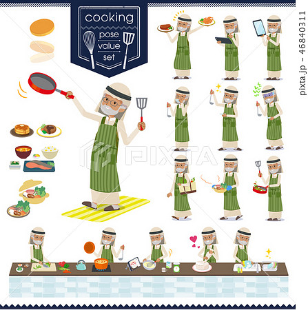 flat type Arab old men_cooking 46840311