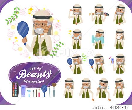 flat type Arab old men_beauty 46840315