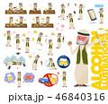 男性 アラビア人 シニアのイラスト 46840316