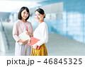 ビジネスウーマン ビジネス 女性の写真 46845325