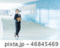 ビジネスウーマン ビジネス 女性の写真 46845469