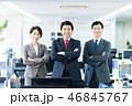 ビジネスマン ビジネス ビジネスウーマンの写真 46845767