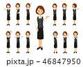 女性 ビジネスウーマン 制服のイラスト 46847950