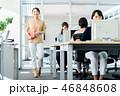 オフィス ビジネスウーマン ビジネスの写真 46848608