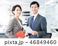ビジネス ビジネスマン ビジネスウーマンの写真 46849460