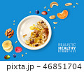 Muesli Breakfast Background Realistic  46851704