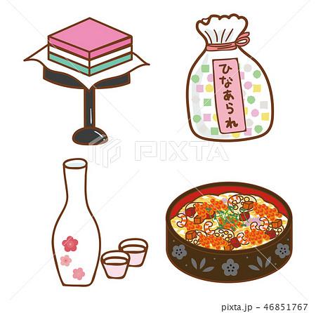 雛祭りの料理イラスト素材セット 46851767