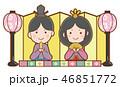 ベクター 雛祭り お雛様のイラスト 46851772