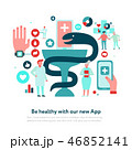 Digital Medicine Flat Illustration 46852141