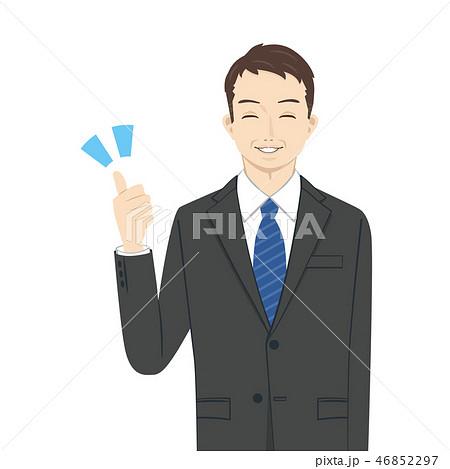 ビジネスマン 46852297