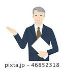 男性 案内 紹介のイラスト 46852318