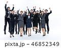 ビジネス 人物 ジャンプの写真 46852349
