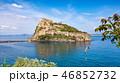 Castello Aragonese, Tyrrhenian sea, Ischia, Italy 46852732